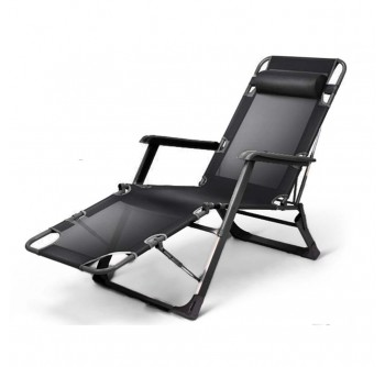 Relax Recliner Lounge